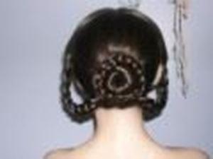 Picture of Lady's Wig 1852-1875 - Back