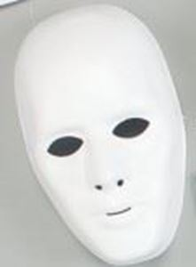 Picture of Deluxe Carnival Mask